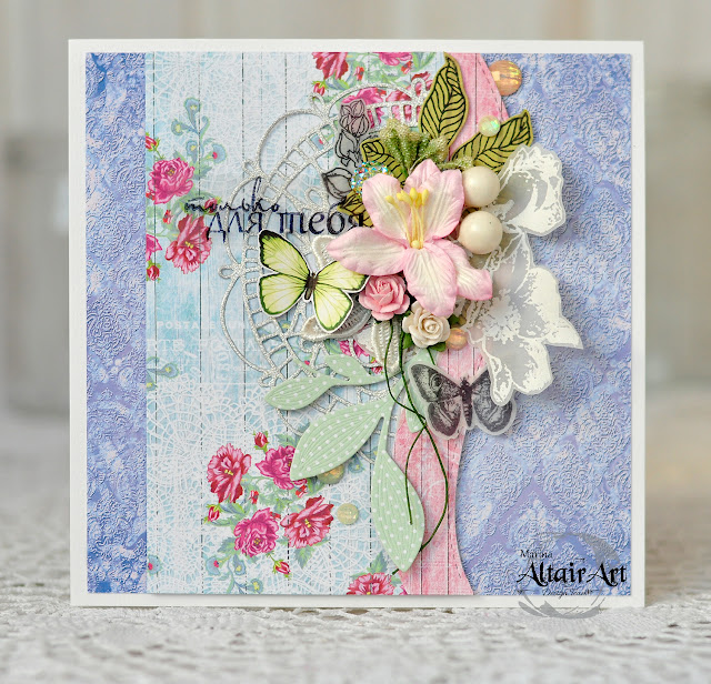 Especially for you card by Marina Gridasova @akonitt #card #altairart #altairartpapers #by_marina_gridasova #ever&always #signsoflove