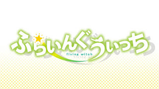 Flying Witch Subtitle Indonesia [Batch]