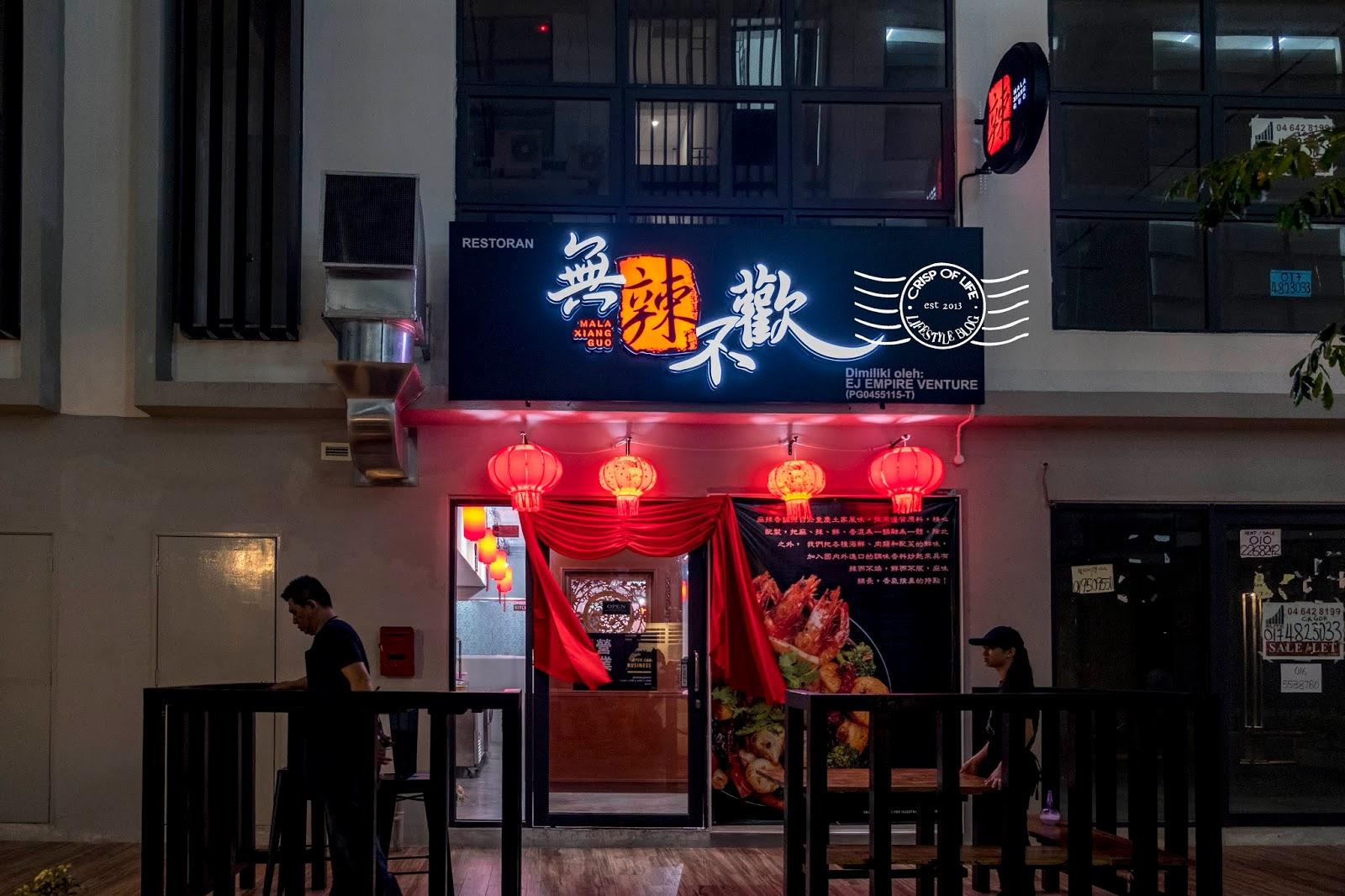 Chongqing Stir Fried Hot Pot @ 无辣不欢 Mala Xiang Guo, The Promenade, Penang