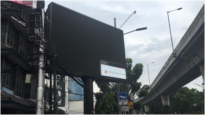 Videotron di Jl Antasari, Jaksel yang menayangkan film porno