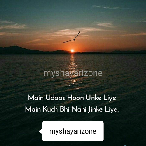 2 Lines Hindi Sad Shayari SMS