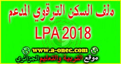 logement-lpa-algerie