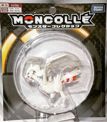 Reshiram figure overdrive hyper size Takara Tomy Monster Collection MONCOLLE HP series