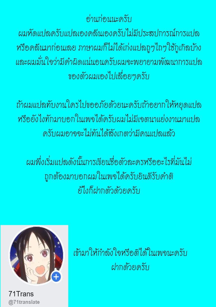 อ่านการ์ตูน Henkyou no Roukishi - Bard Loen ตอนที่ 3 หน้าที่ 35