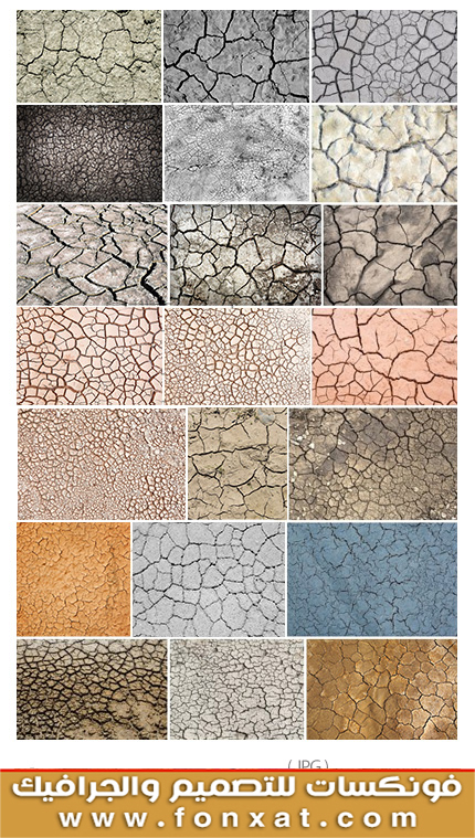 Download images cracked texture of dry land