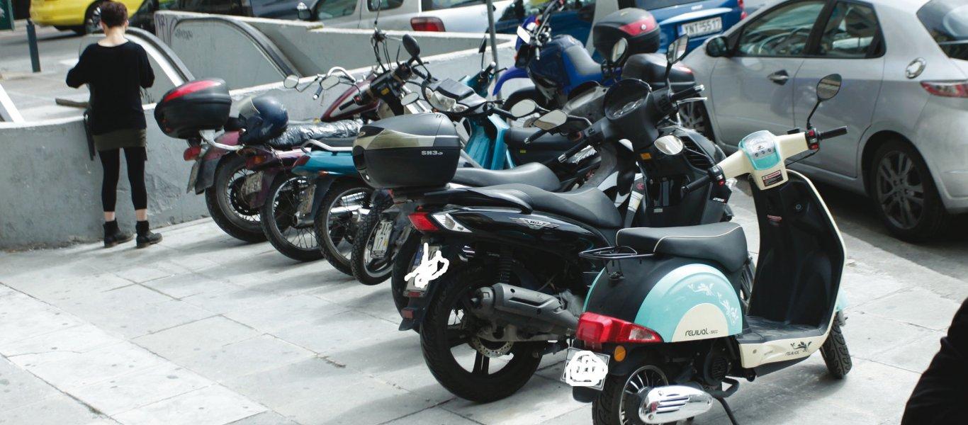Ο Δήμος Αθηναίων έχασε 276 μοτοσικλέτες του! Είχαν πληρωθεί με χρήματα των δημοτών!