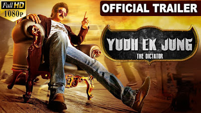 Yudh Ek Jung 2016 Hindi Dubbed DTHRip 700mb , South indian movie Yudh Ek Jung hindi dubbed 720p dvdrip 700mb brrip bluray 1gb free download or watch online at world4ufree.be