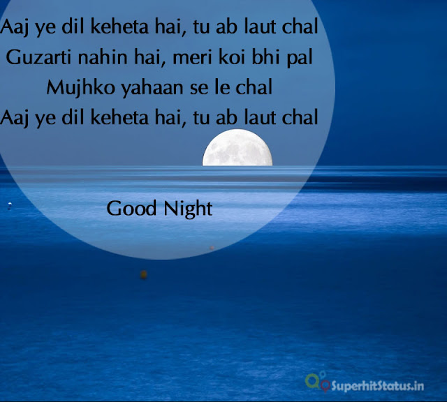 good night sms shayari with pics HD