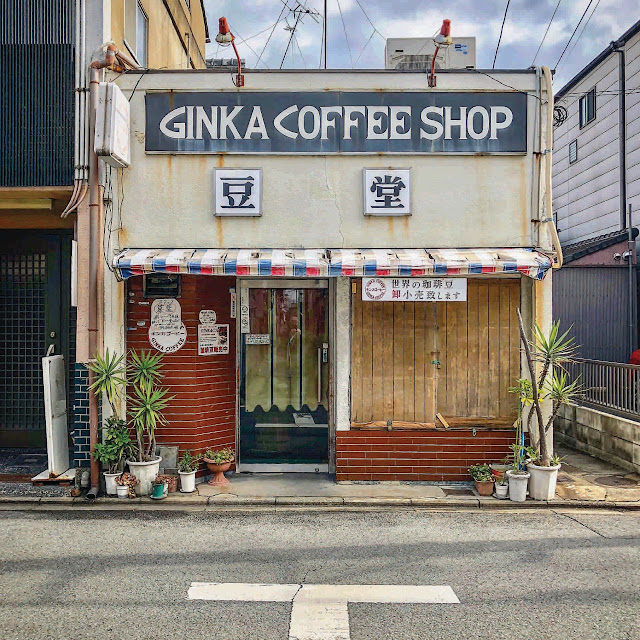 Ginka Coffee Shop