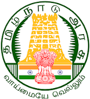 Tamilnadu Diploma Results October 2017