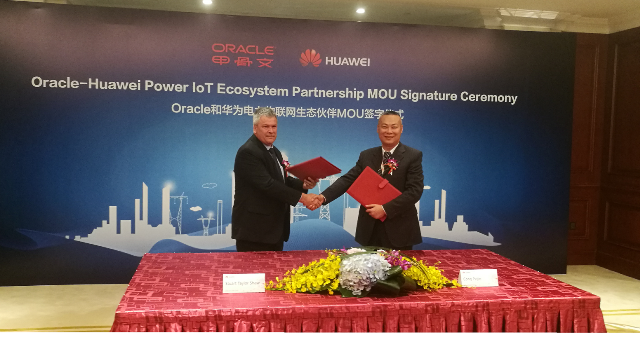 Huawei and Oracle Officially Sign Power IoT Ecosystem Partnership MOU