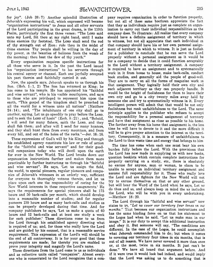 storozhevaja-bashnja-1-ijulja-1943-204-206