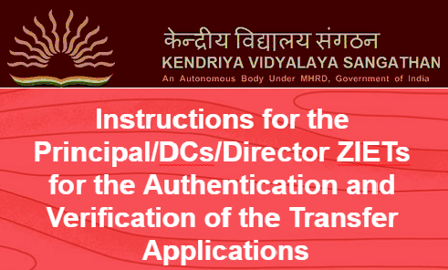 instructions-for-principaldcsdirector-transfer-of-kendriya-vidyalaya-paramnews