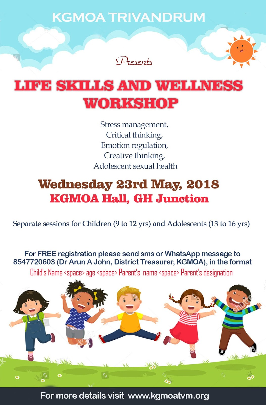KGAMOA – Karnataka Govt Ayush Medical Officers Association