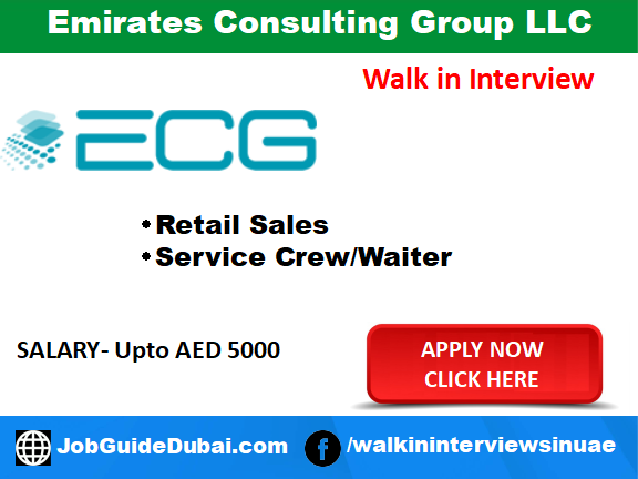 Emirates Consulting Group LLC career for Promoters, Recruitment Consultant, Retail Sales, Sales Executive and Waiter job in Dubai