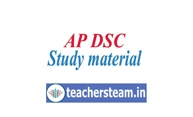 ap dsc study material