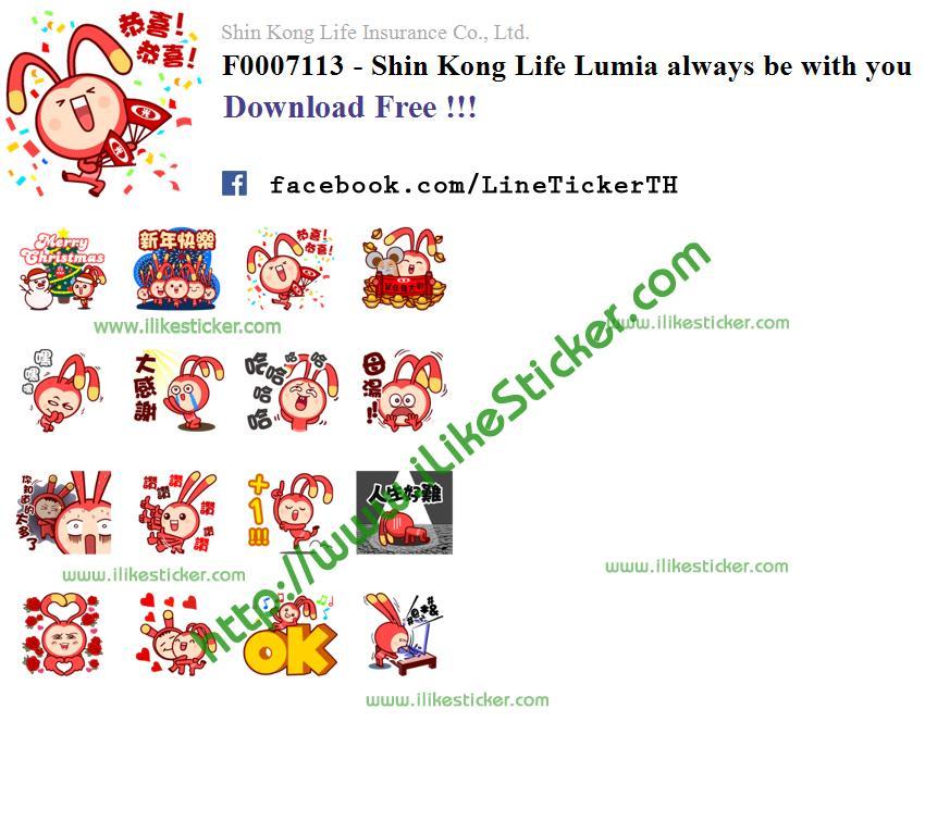 Shin Kong Life Lumia always be with you!