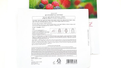 Innisfree Berry Hydro Gel Mask