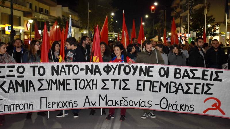 Μαχητικό συλλαλητήριο του ΚΚΕ στην Αλεξανδρούπολη ενάντια στη μετατροπή της χώρας σε ΝΑΤΟϊκό στρατόπεδο