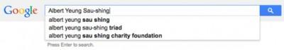 Dugaan Pencemaran Nama Baik, Google Dituntut