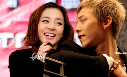 Jiyong and dara seen dating advice