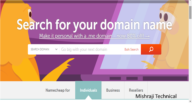 How to get .com domain name for Rs74 only
