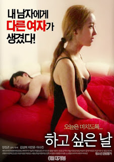 [18+] A Day To Do It (2016) 720p