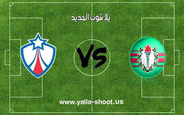 مشاهدة مباراة سموحة والنجوم بث مباشر اون لاين اليوم 15-01-2019 الدوري المصري