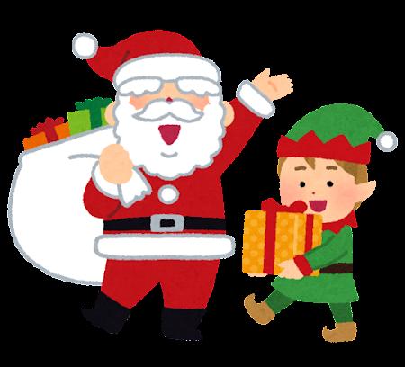 クリスマスプレゼントを運ぶサンタとエルフのイラスト