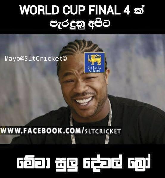 FB viral photos over lanka World T20 lost
