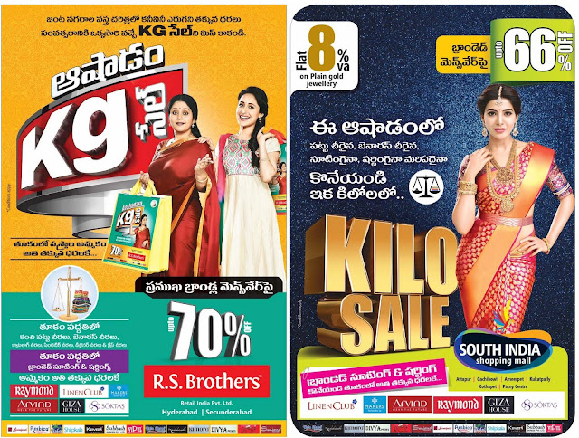 Ashadam KG sale @J.C Brothers, CHENNAI shopping mall, R.S brothers & Soth india shopping mall | July 2010 discount offer