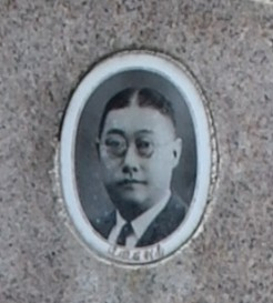 Tan Chow Kim's picture at his tomb