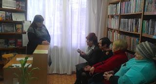 психолог, библиотека, Мозырь.
