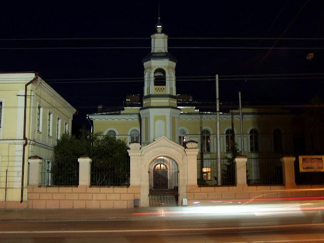 Ночной Томск. Краеведческий музей