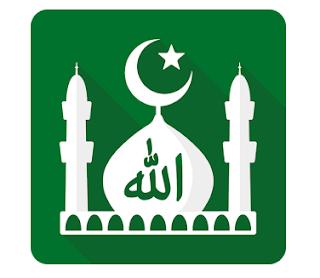 Namaz Vaxtları, Quran Ayeleri