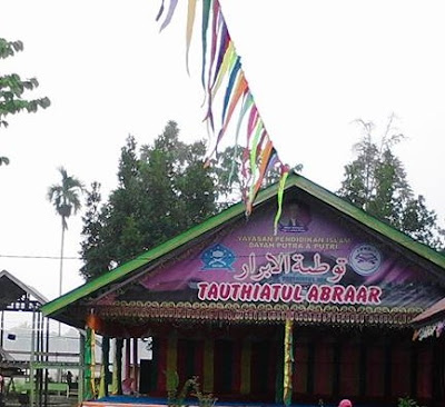 Ikatan Alumni Dayah Tauthiatul Abrar Relui Busu.
