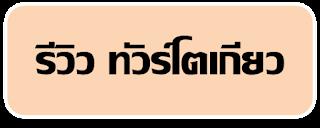 https://www.natsmallhand.com/2015/03/5-3-1.html