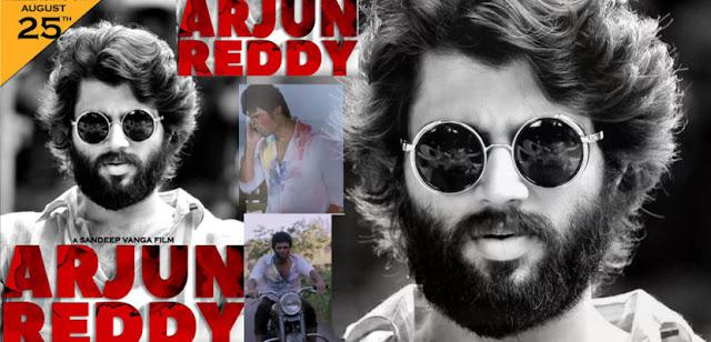 Arjun Reddy Movie Release on August 25th