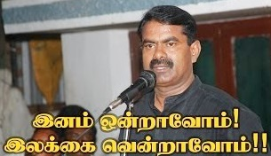 Seeman Speech 30-09-2016
