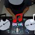 DJ K Ratchery - Vol 8  Hip hop and R&B