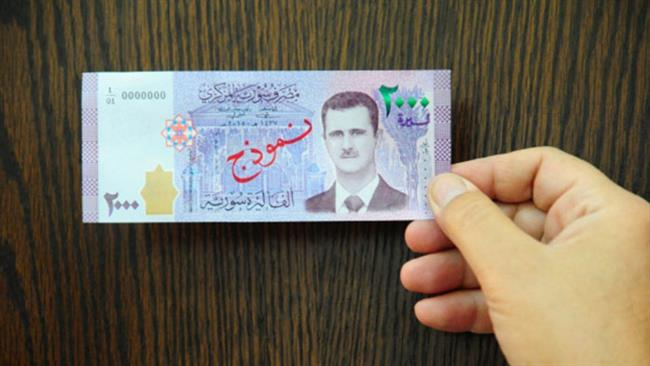 Syrian government introduces new banknotes featuring President Bashar al-Assad