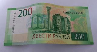 Как проверить новые деньги 200 руб и 2000 руб на подлинность