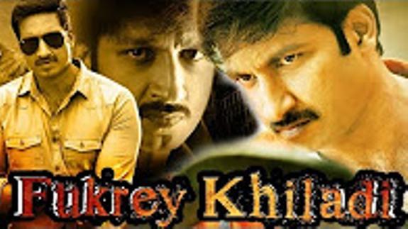 Fukrey+Khiladi+.jpg