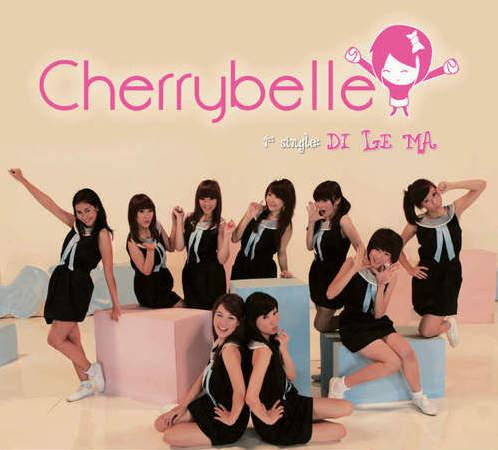 Lirik Dan Kunci Lagu Chord Gitar Cherrybelle Love Is You
