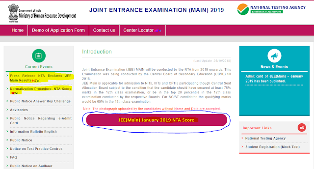 JEE Main 2019 Result Declared  on jeemain.nic.in JEE Main scores Online 2019