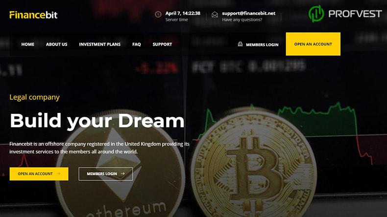 Financebit обзор и отзывы HYIP-проекта