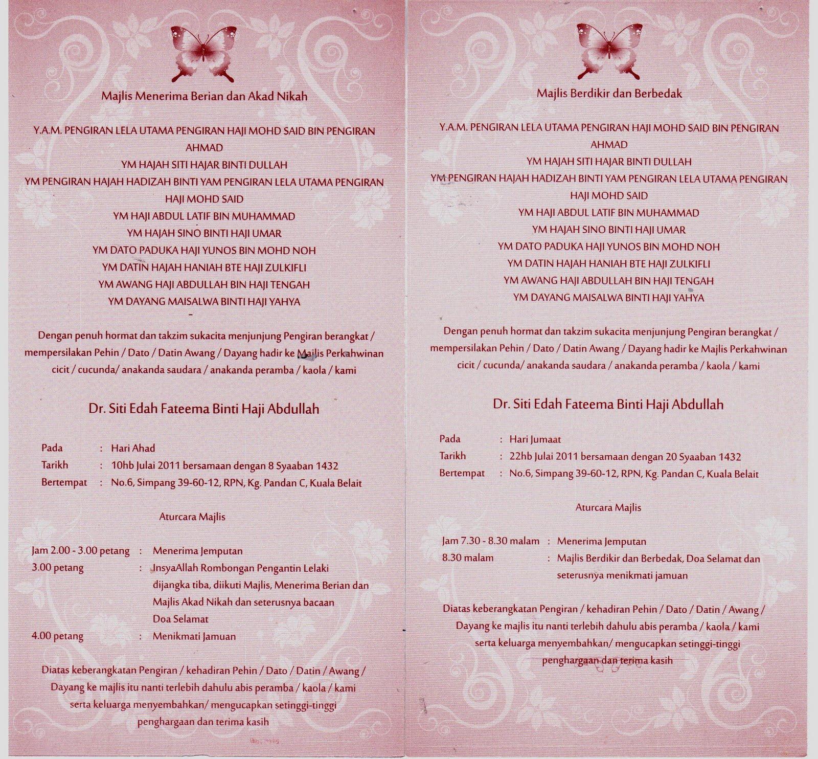 Kad Kahwin Brunei