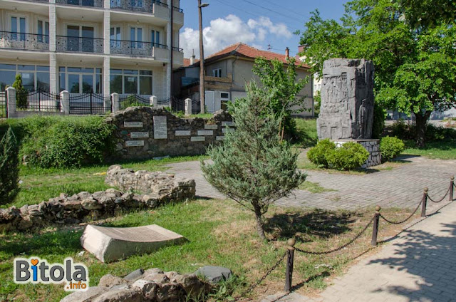 Monument to victims and terror over former political prisoners during the Second World War - Bitola, Macedonia