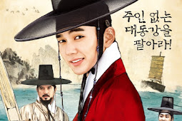 Seondal: The Man Who Sells the River / Bongyi Kimseondal / 봉이 김선달 (2016)