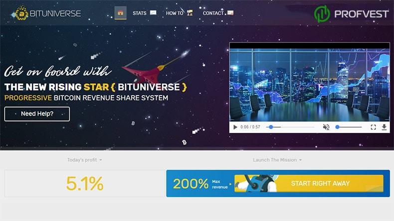 Кандидат BitUniverse
